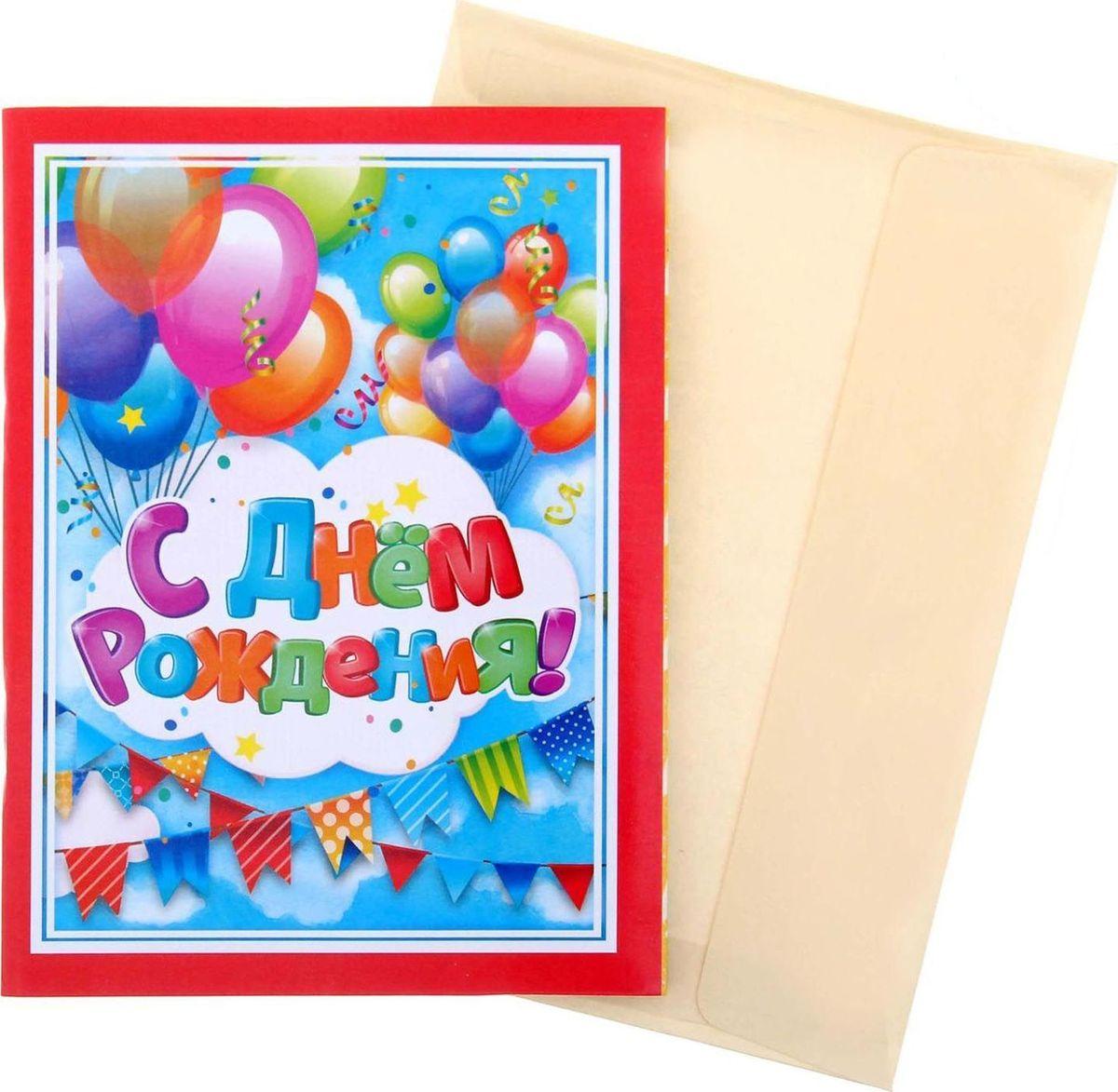 Блокнот-открытка С днем рождения 32 листа1104983Блокнот-открытка С днем рождения!, 32 листа сочетает в себе красоту и практичность. Он содержит приятные пожелания от близких людей, а 32 дизайнерских листа с бархатной фактурой подарят отличное настроение владельцу. В отличие от обычной открытки, которая будет пылиться в шкафу, блокнотом приятно пользоваться! Изделие дополнено универсальным конвертом, подпишите его и вручите сувенир адресату на любой праздник.
