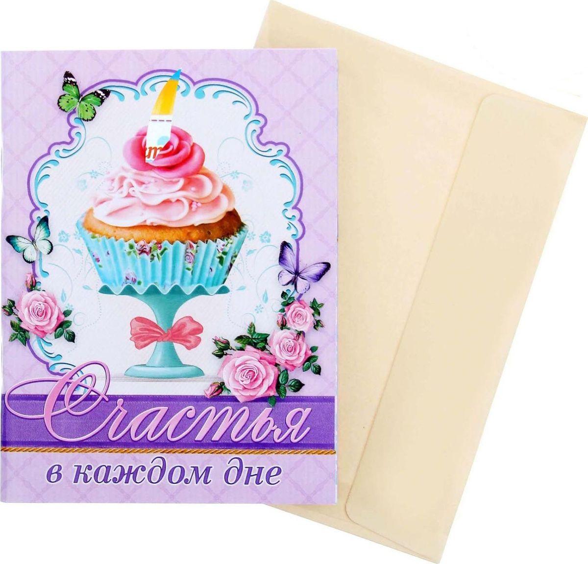 Блокнот-открытка Счастье 32 листа1104986Блокнот-открытка Счастье, 32 листа сочетает в себе красоту и практичность. Он содержит приятные пожелания от близких людей, а 32 дизайнерских листа с бархатной фактурой подарят отличное настроение владельцу. В отличие от обычной открытки, которая будет пылиться в шкафу, блокнотом приятно пользоваться! Изделие дополнено универсальным конвертом, подпишите его и вручите сувенир адресату на любой праздник.
