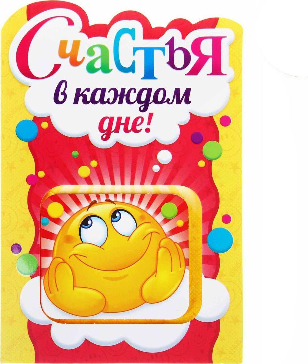 Набор с блокнотом и открыткой Счастья 1116031