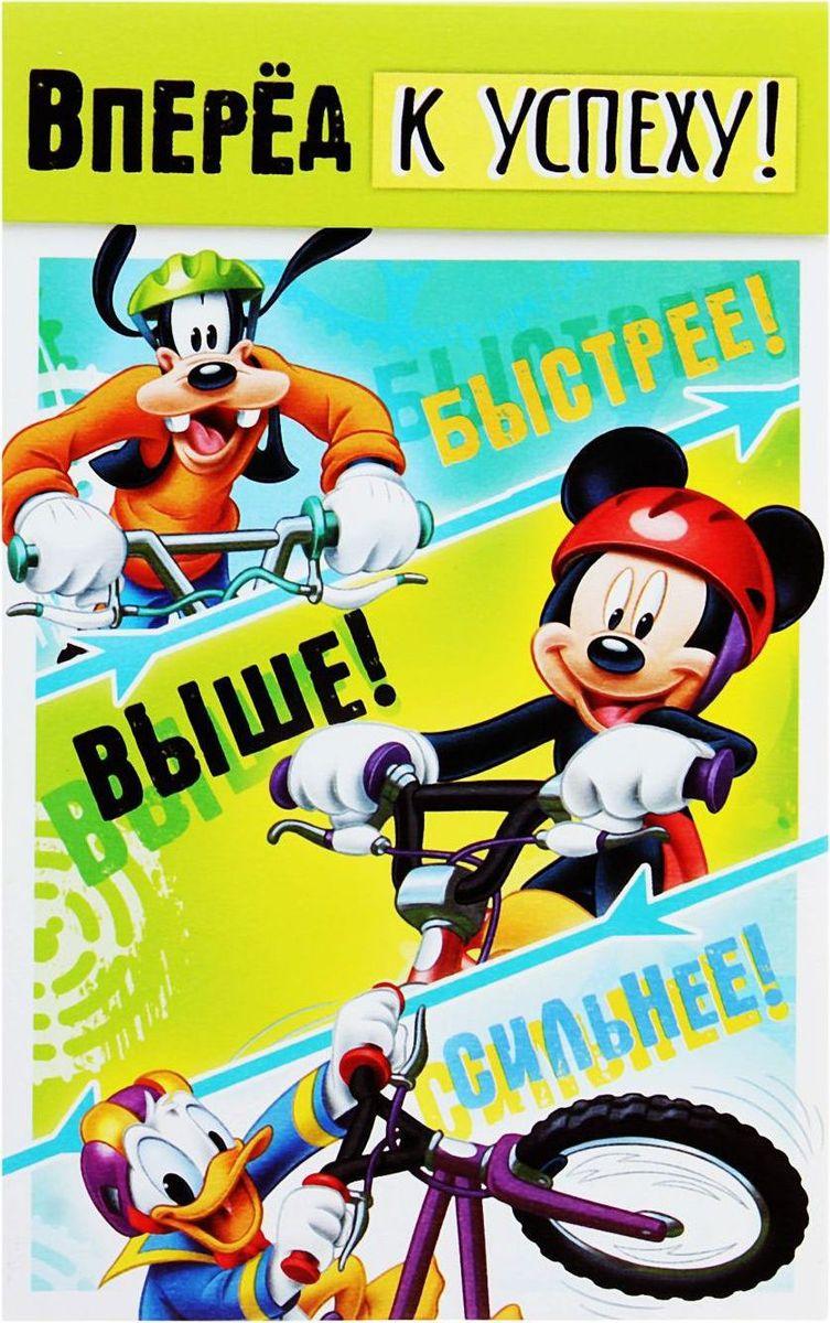 Disney Блокнот Микки Маус и друзья Вперед к успеху 40 листов1121656Блокнот с отрывными листами Вперед к успеху, Микки Маус и друзья, 40 листов обязательно оценит по достоинству маленький фанат диснеевских мультфильмов. Чтобы вы смогли порадовать своего кроху, мы разработали эксклюзивную коллекцию с любимыми героями. В небольшом блокноте ребенок будет делать важные заметки и строчить записки своим одноклассникам!