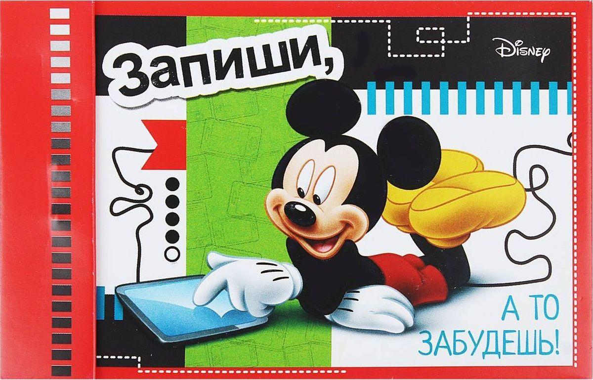 Disney Блокнот Микки Маус Запиши а то забудешь 40 листов