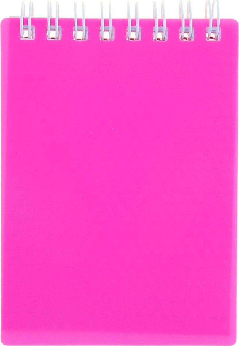 Hatber Блокнот Diamond Neon 80 листов цвет розовый 1139161