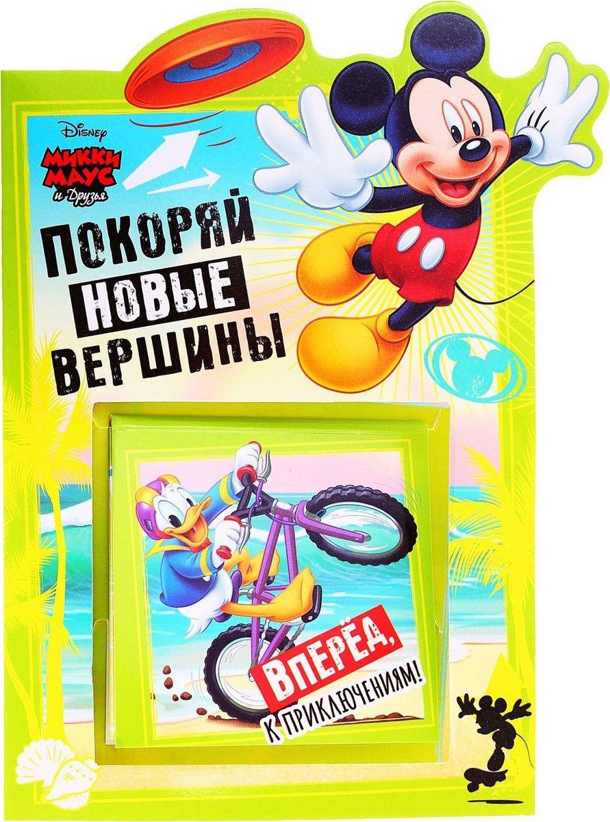 Disney Набор с блокнотом и открыткой Микки Маус и друзья Покоряй новые вершины 20 листов1154287Герои этого мультфильма нравятся и мальчикам, и девочкам, поэтому Блокнот в открытке Покоряй новые вершины, Микки Маус и друзья, 20 листов станет идеальным подарком для любого ребенка. На открытке и на каждой страничке блокнота нарисован любимый персонаж Disney. Писать заметки на таких листочках — одно удовольствие. Диснеевские мультфильмы известны во всем мире, поэтому лицензионные товары обеспечат стабильные продажи и высокую прибыль. Приобретите всю линейку по доступным ценам в нашем интернет-магазине.