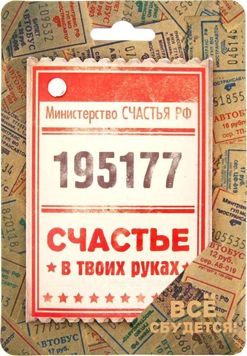 Блокнот Министерство счастья РФ 40 листов