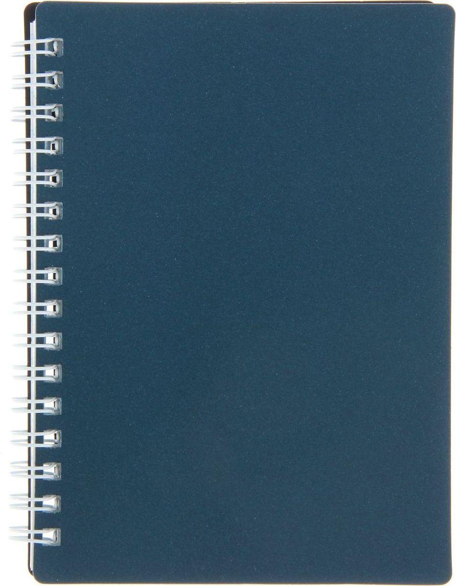 Hatber Записная книжка Metallic 80 листов цвет темно-синий1222872