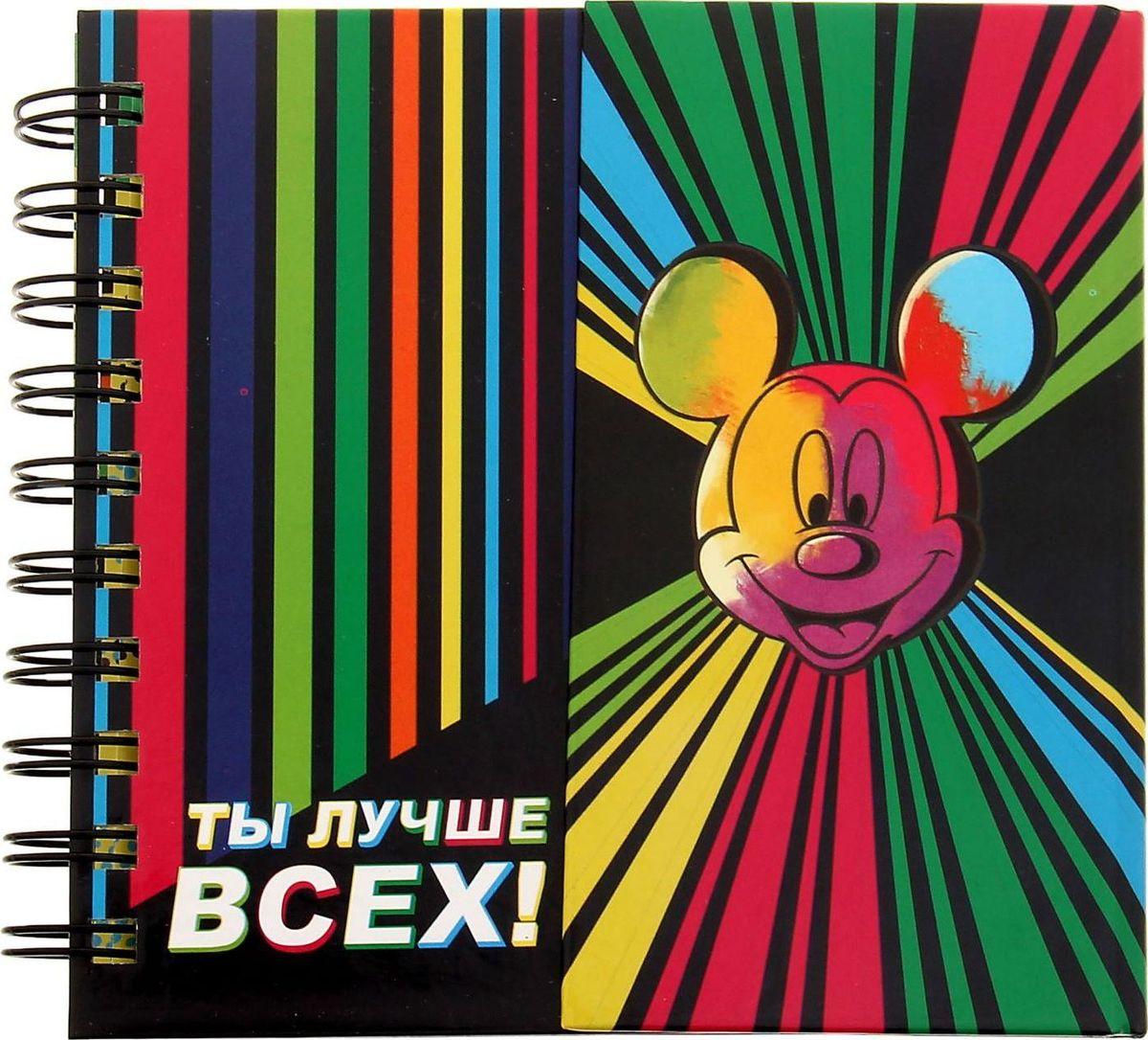 Disney Блокнот Микки Маус Ты лучше всех 60 листов1224176Товары Disney для ярких идей! сохранит идеи и важнейшие заметки. Твердая обложка с красочными, оригинальными рисунками не даст разлинованным листочкам помяться или потеряться. Форзацы украшены стильными рисунками, которые день за днем будут поднимать настроение юному владельцу. Оригинальный блокнотик закрывается на магнит, который не дает изделию открыться в сумке или рюкзаке. Делайте заметки, составляйте списки дел или покупок, рисуйте или записывайте важную информацию, с героями Disney все веселей!