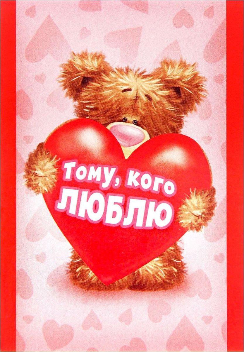 Блокнот Тому кого люблю 16 листов