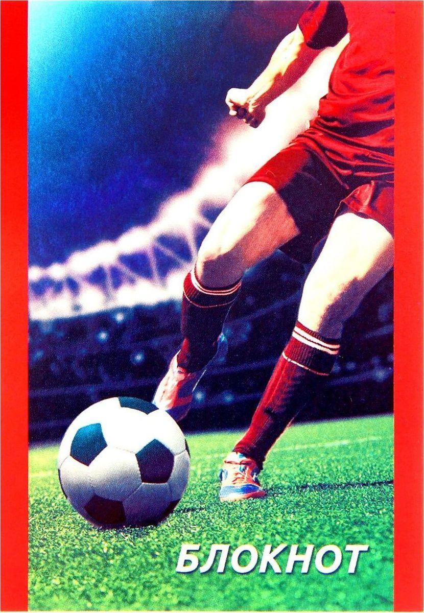 Блокнот Футбол 16 листов