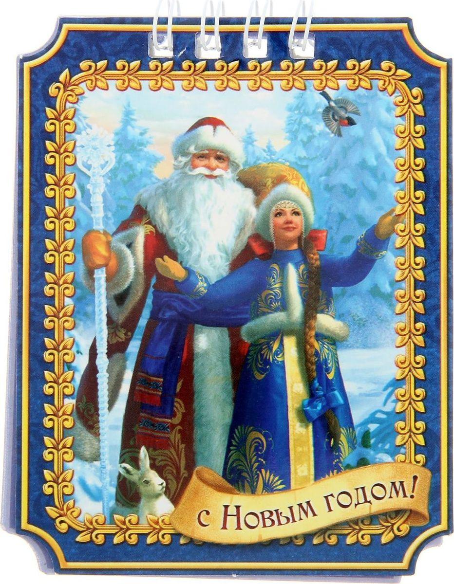 Блокнот Дед Мороз и Снегурочка 20 листов1348086Фигурный блокнот с яркими изображениями приятно удивит получателя. Вручите изделие в качестве самостоятельного подарка или как дополнение к основному. Такой сюрприз порадует вашего друга, знакомого или коллегу, ведь вы преподнесете не только полезный сувенир, но и отличное настроение на долгое время! Идея:напишите на каждом листочке теплые и душевные слова, превратив блокнот в неповторимую поздравительную книжку.
