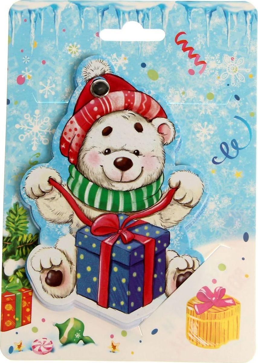Блокнот Медвежонок 40 листов1348203Счастья в Новом году! Хотите преподнести красивый, полезный и в то же время недорогой подарок? Фигурный блокнот — то, что нужно! Оригинальная обложка и стильное крепление на люверс понравится как взрослым, так и детям. Такой аксессуар будет долго радовать владельца и напоминать о чудесном празднике.