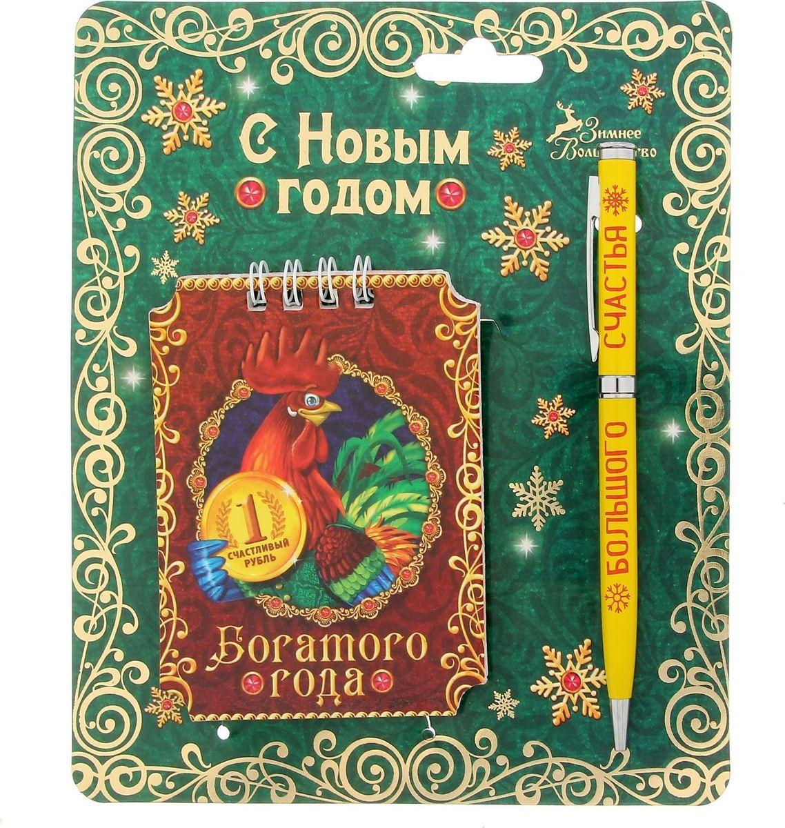 Набор с блокнотом и ручкой Богатого года1350540Если вы ищете сувенир, который сочетает в себе сразу несколько качеств, то подарочный набор с ручкой и блокнотом — то, что вам нужно! Такой подарок обязательно придется по душе тем, кто ценит практичные презенты. Оригинальная ручка с теплыми пожеланиями и блокнот с яркими рисунками крепятся к красочной подложке, поэтому такой сувенир станет великолепным подарком для друзей, коллег или знакомых.