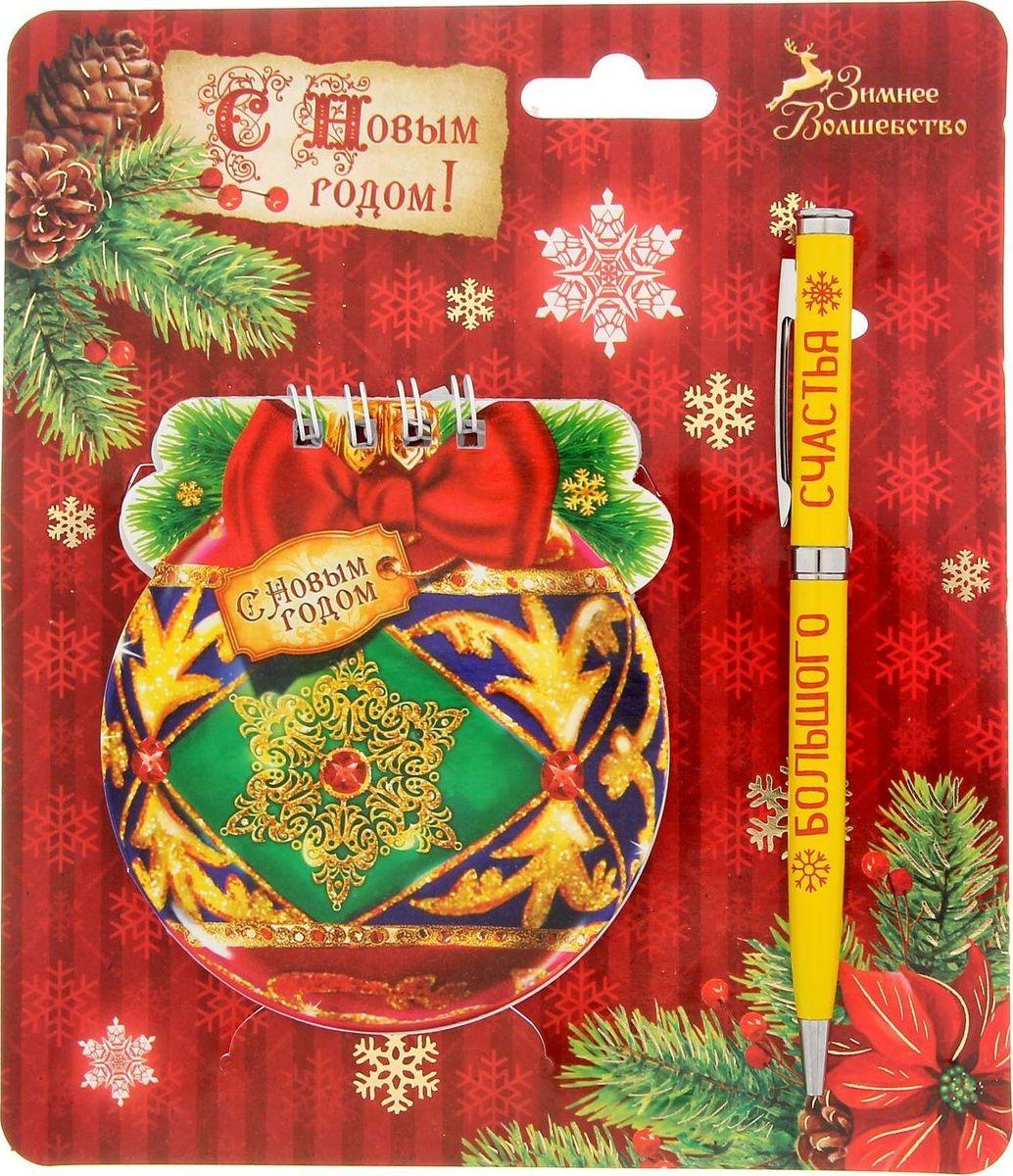 Набор с блокнотом и ручкой С Новым годом1350542Если вы ищете сувенир, который сочетает в себе сразу несколько качеств, то подарочный набор с ручкой и блокнотом — то, что вам нужно! Такой подарок обязательно придется по душе тем, кто ценит практичные презенты. Оригинальная ручка с теплыми пожеланиями и блокнот с яркими рисунками крепятся к красочной подложке, поэтому такой сувенир станет великолепным подарком для друзей, коллег или знакомых.