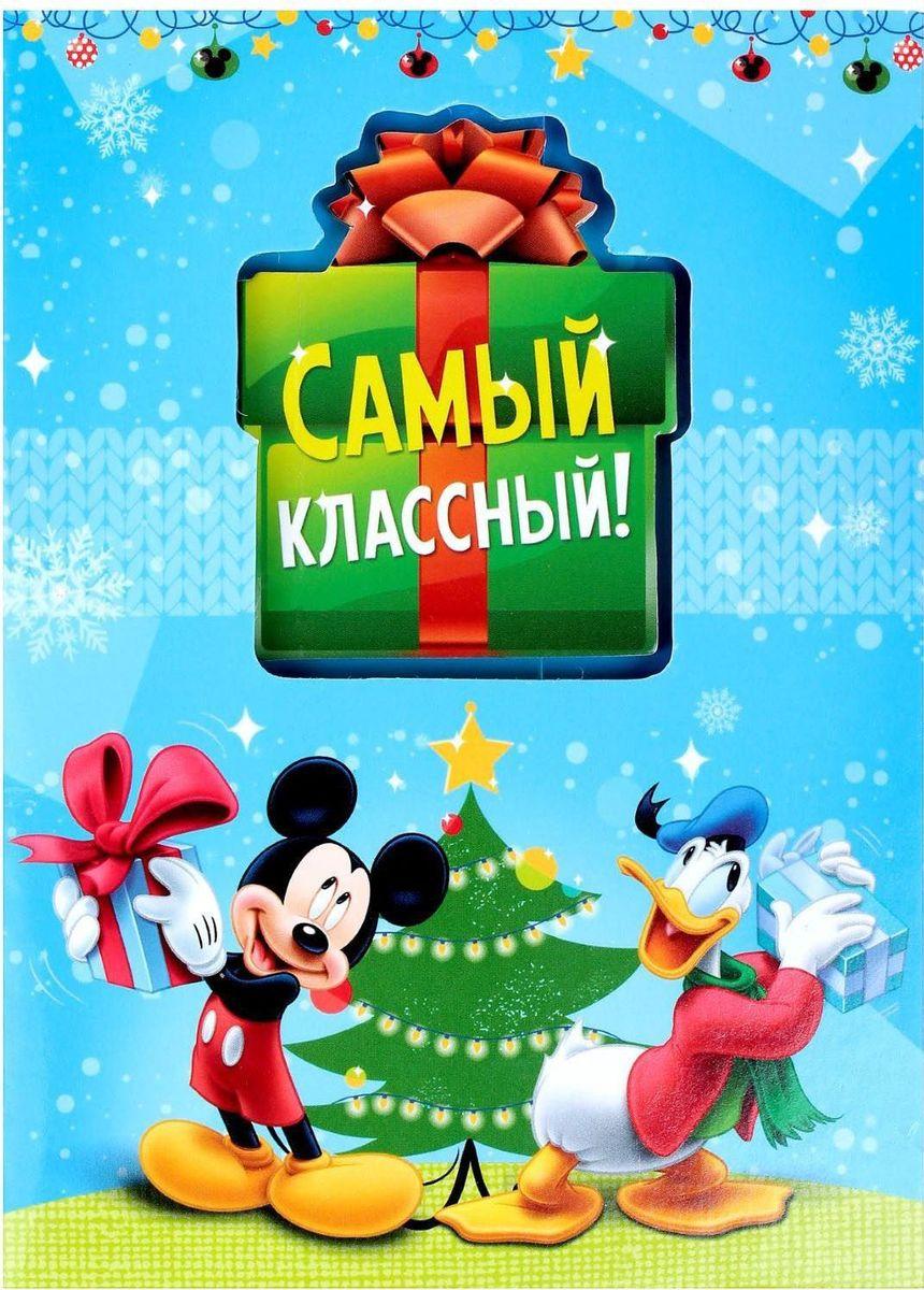 Disney Набор с блокнотом и открыткой Микки Маус и друзья Самый классный1381854Писать заметки веселее с Disney! Открытка с блокнотом Самый классный, Микки Маус и друзья — прекрасный подарок для малышей. Любимые герои мультфильмов, нарисованные на открытке, сделают любой день юного владельца чуточку лучше. Ведь так здорово писать заметки, разглядывая очаровательные картинки! Блокнот надежно сохранит список дел или контактов, а открытка с пожеланием и добрыми словами будет спустя годы радовать подросшего малыша. Внутри есть специальное поле для имени получателя и личных пожеланий дарителя.