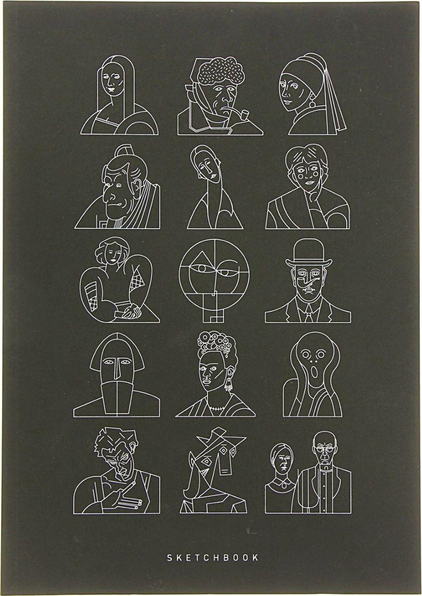 Подписные издания Скетчбук Портреты 44 листа1734019Скетчбук Портреты формата А4 подойдет для тех, кто полностью посвящает себя творчеству. На черной гибкой обложке изображены 15 стилизованных портретов с классических картин великих художников. Блокнот содержит 88 страниц (44 листа) из шершавой бумаги цвета слоновой кости, плотность составляет 90 г/м?. Интегральный книжный переплет находится по длинной стороне.