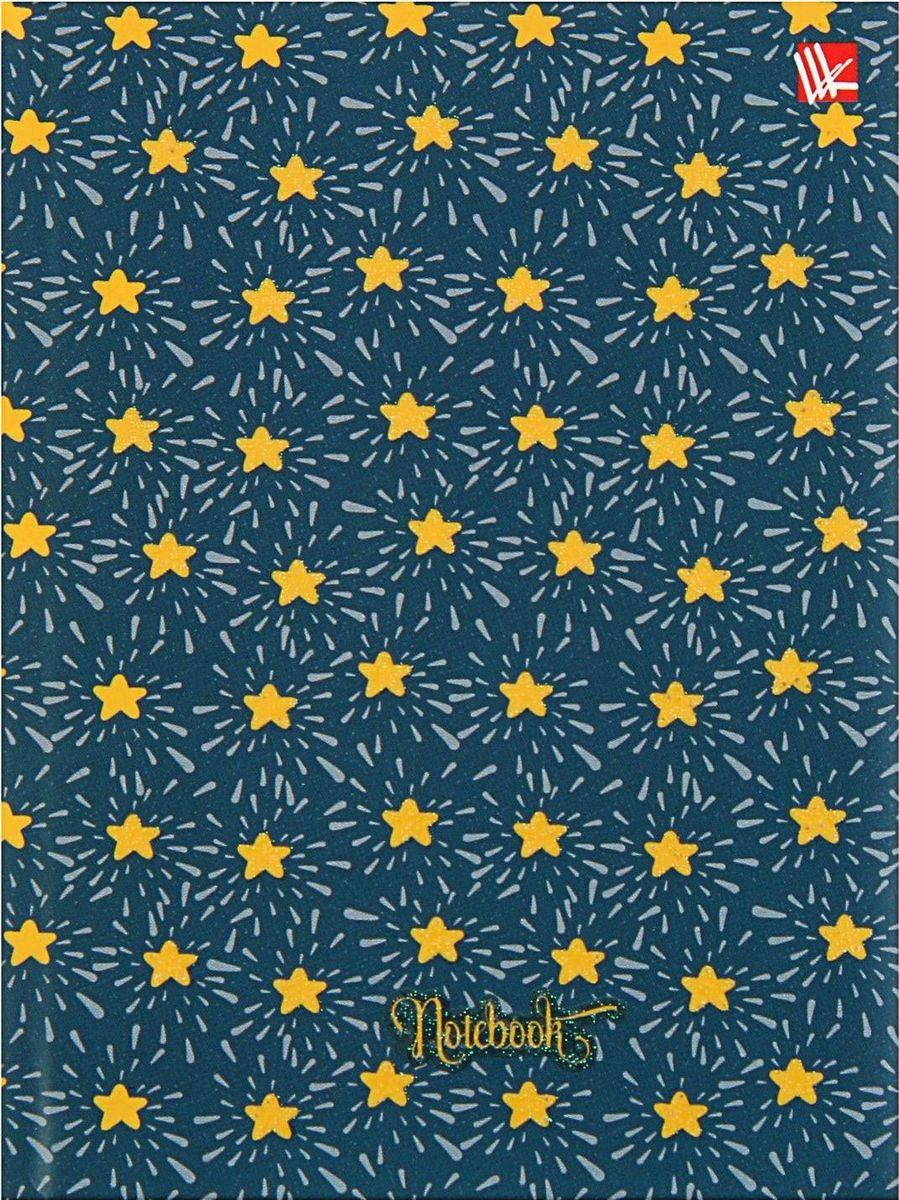 Эксмо Бизнес-блокнот Яркие звезды 80 листов1820504