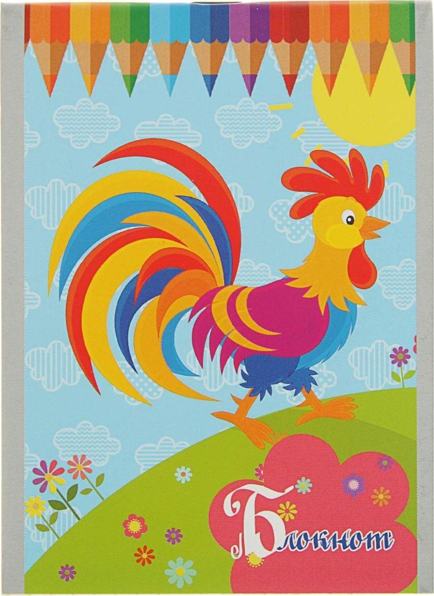 Апплика Блокнот Разноцветный петушок 32 листа