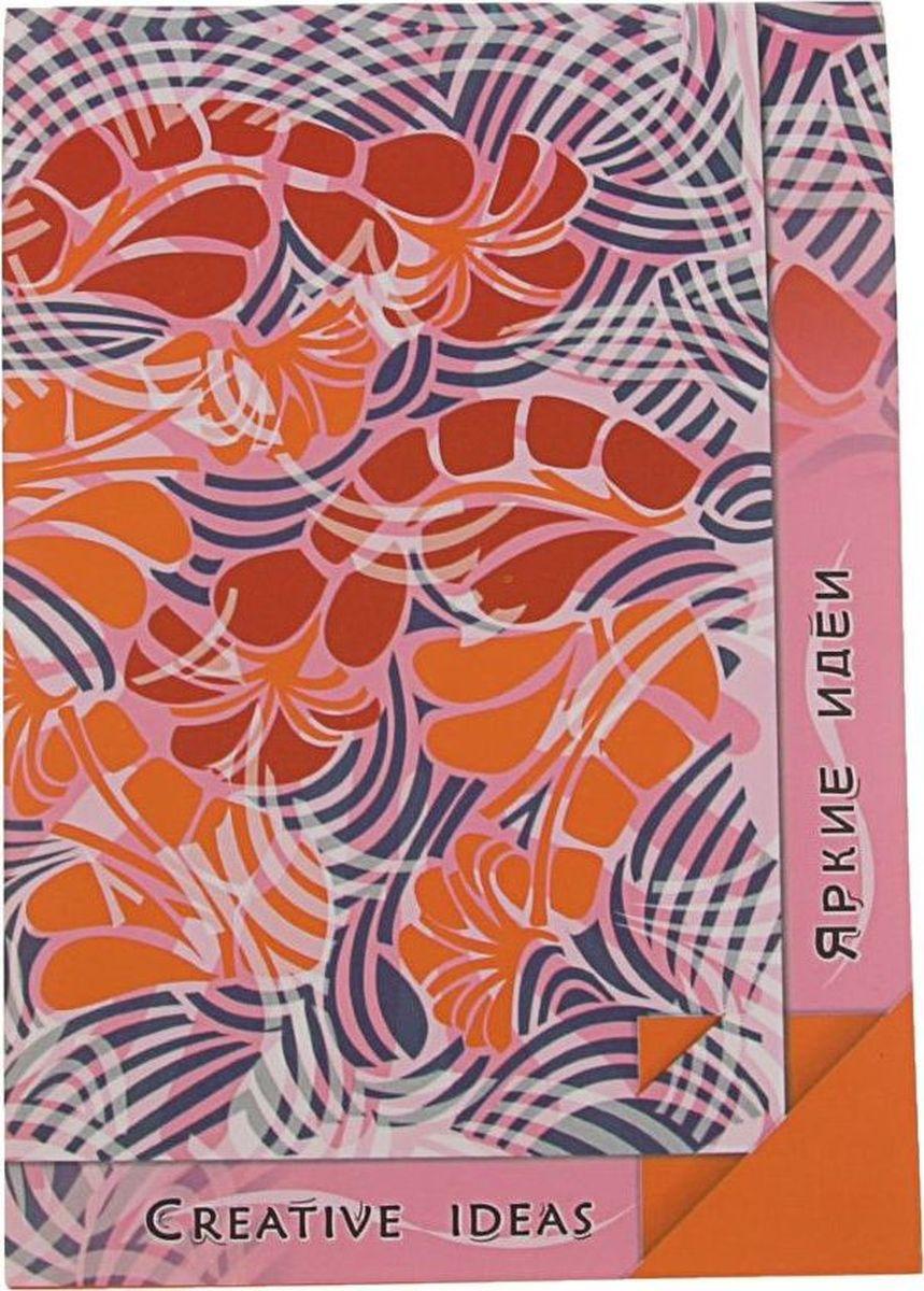 Лилия Холдинг Блокнот Creative Ideas 20 листов цвет оранжевый2070574