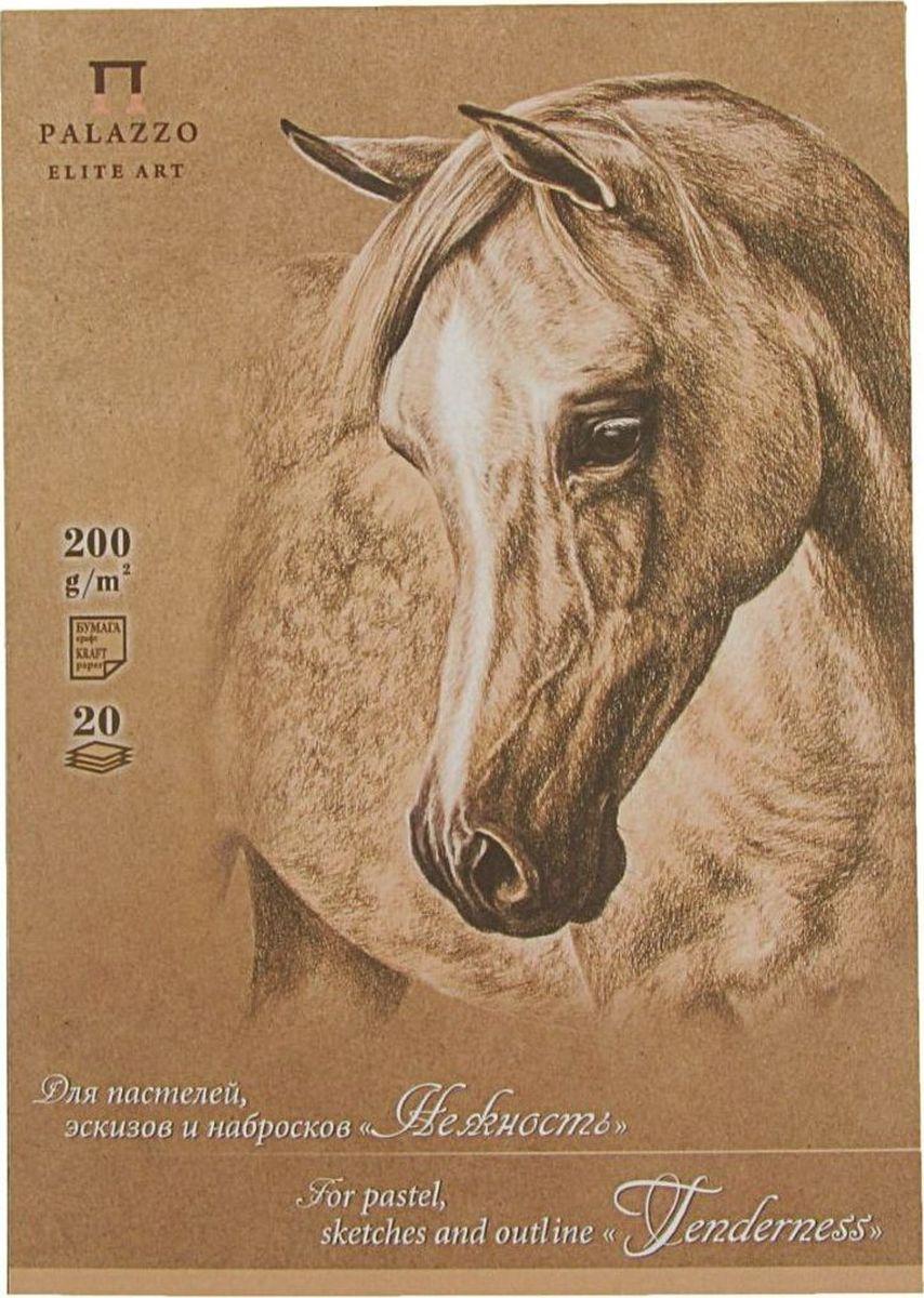 Лилия Холдинг Планшет для эскизов Нежность 20 листов2070585