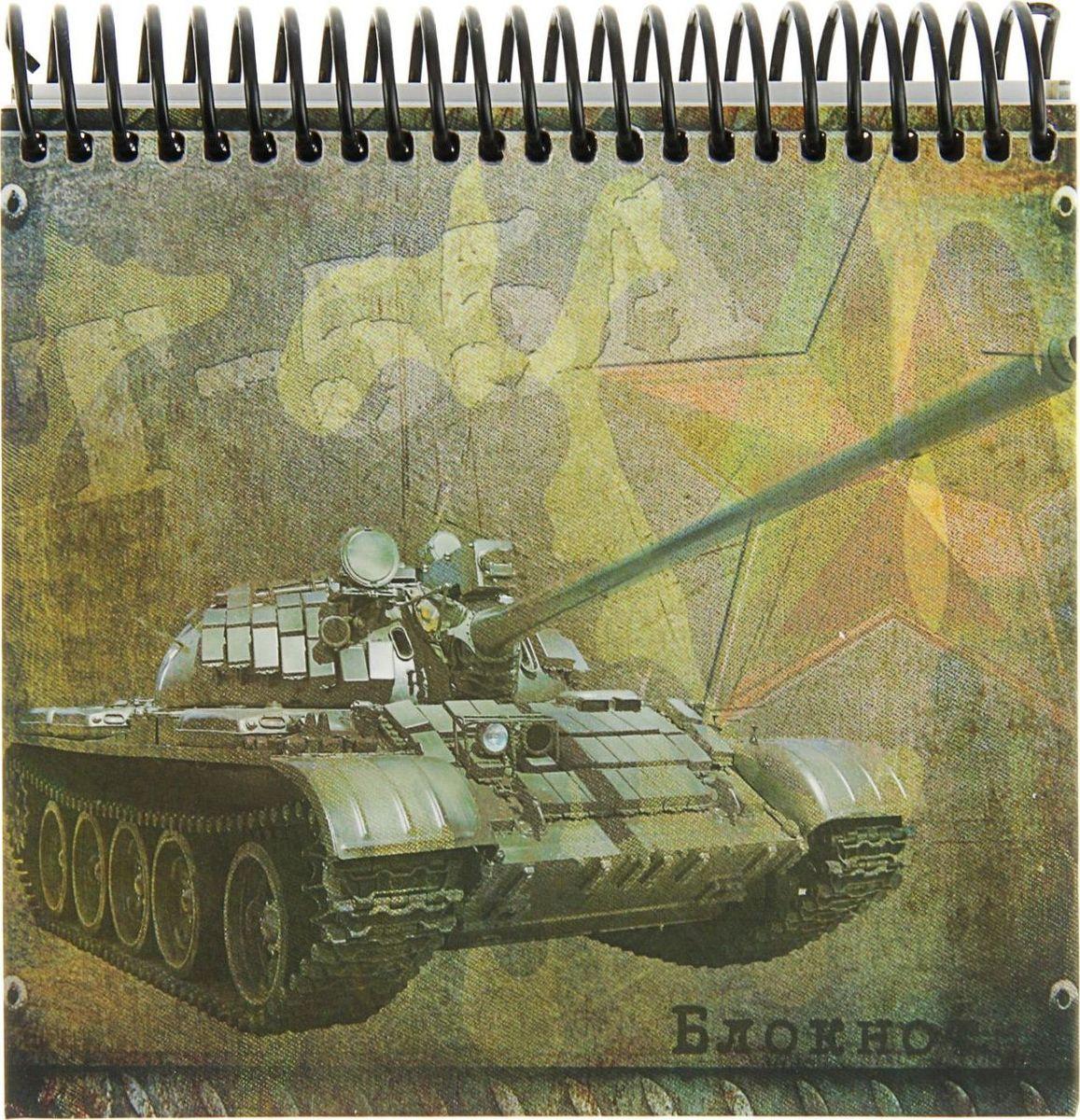 Проф-Пресс Блокнот Боевой танк-2 128 листов2093400