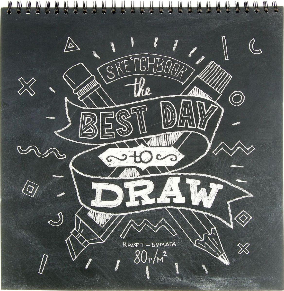 Полином Бумага для эскизов The Best Day To Draw 60 листов2333517