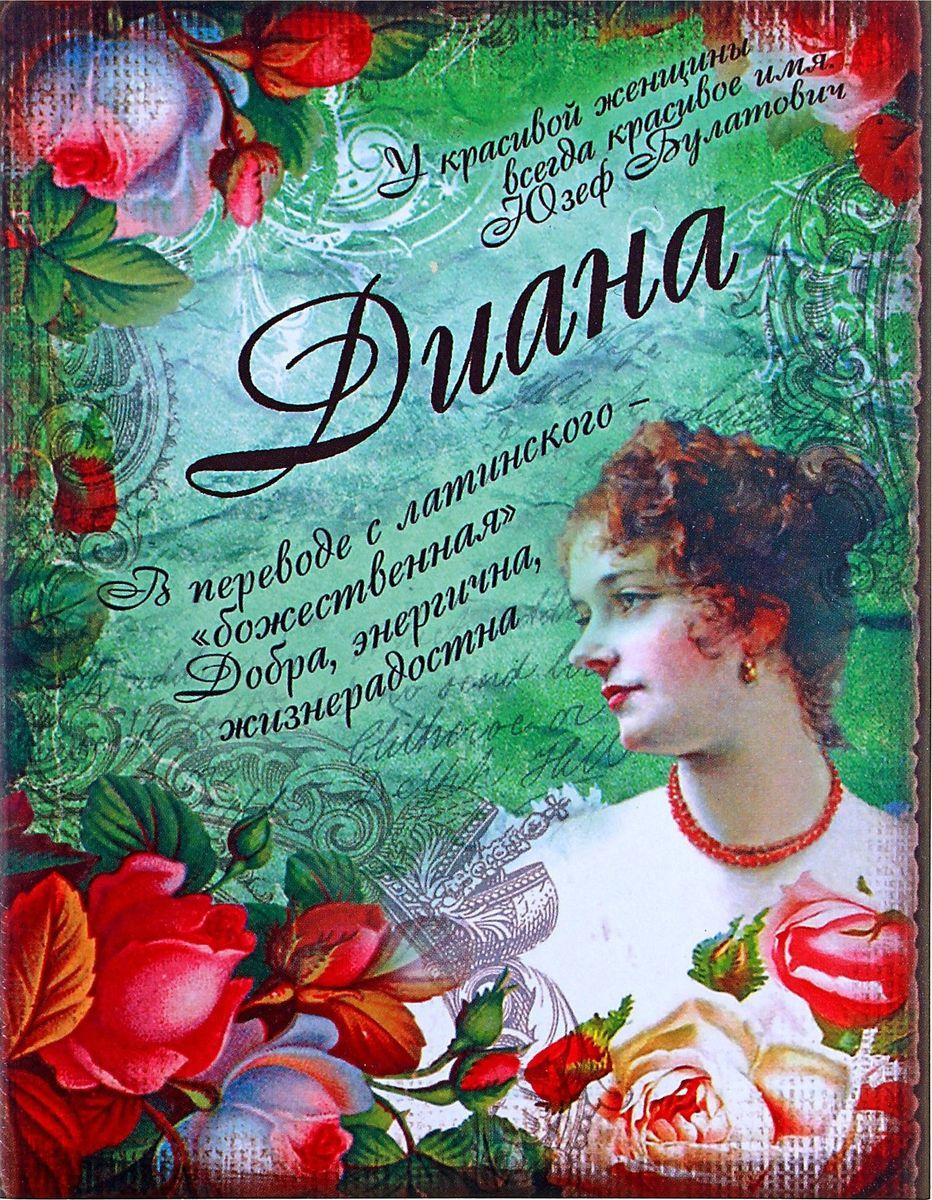 Блокнот Диана 32 листа