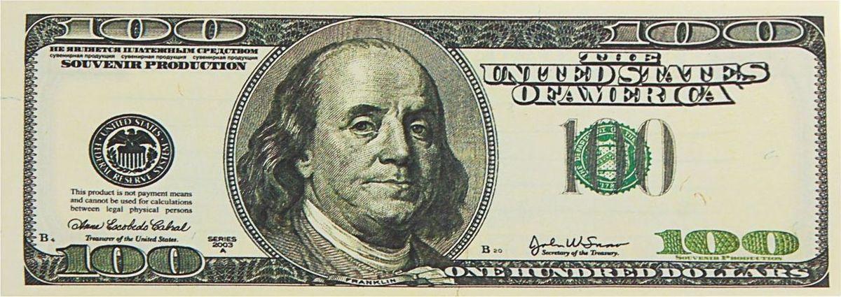 Блокнот 100 $824934