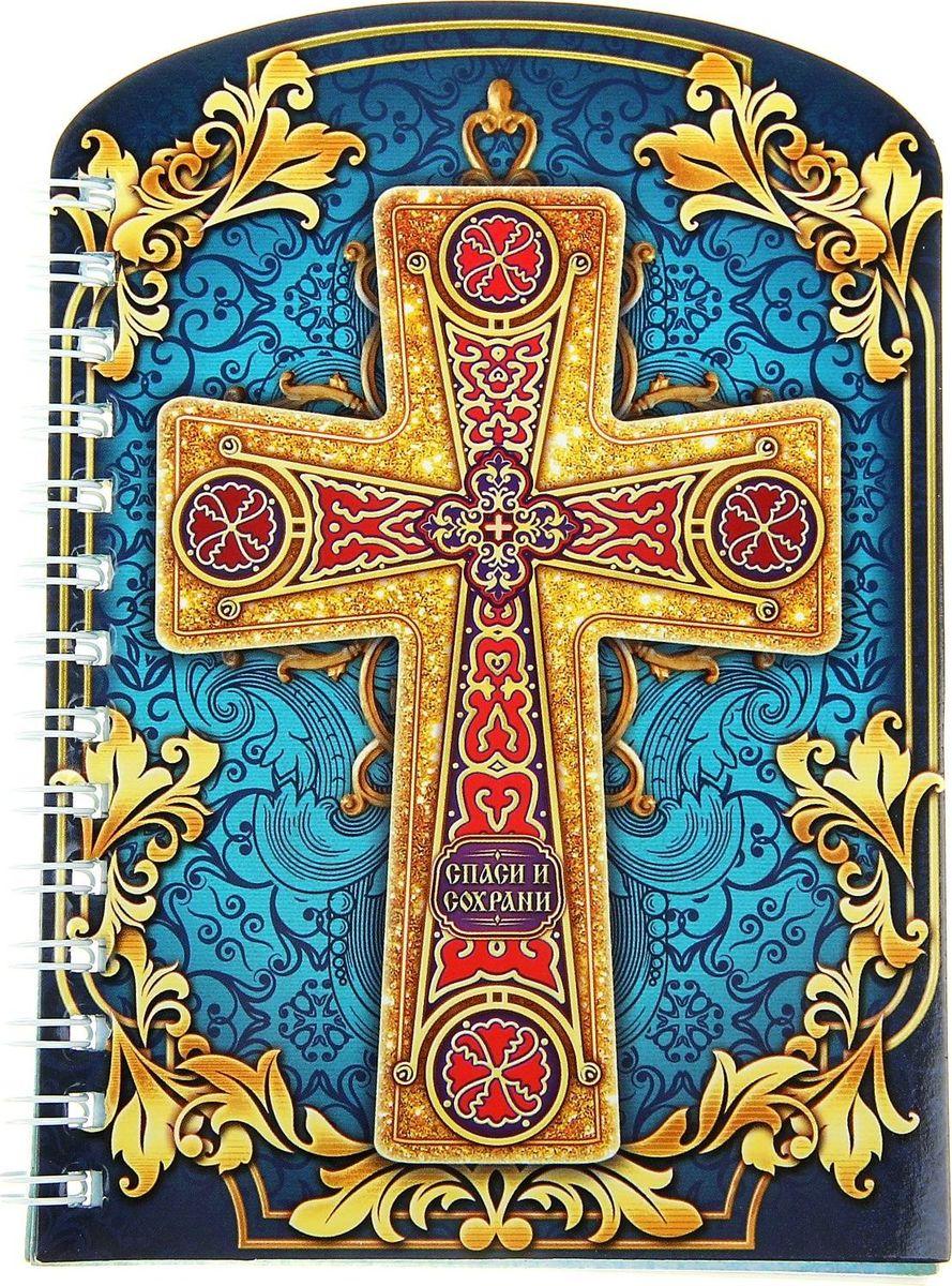 Блокнот Корсунский крест 50 листов825607Это отличный подарок для Вас и Ваших близких. Оригинальная форма, красочная обложка, полноцветные страницы, качественная бумагаЭтот блокнот придется по душе любому. Удобное крепление на пружине позволит при необходимости легко отделять листы. На обложке изображен Корсунский крест, на обратной стороне содержится краткая молитва Кресту Господню. Корсунский крест - русское название четырехконечного креста, относящегося к древнему византийскому типу. Свое название получил от Корсуни (Херсонеса), где крестился князь Владимир и откуда привез такие кресты в Киев. Древнейший экземпляр такого креста находится в Успенском соборе.