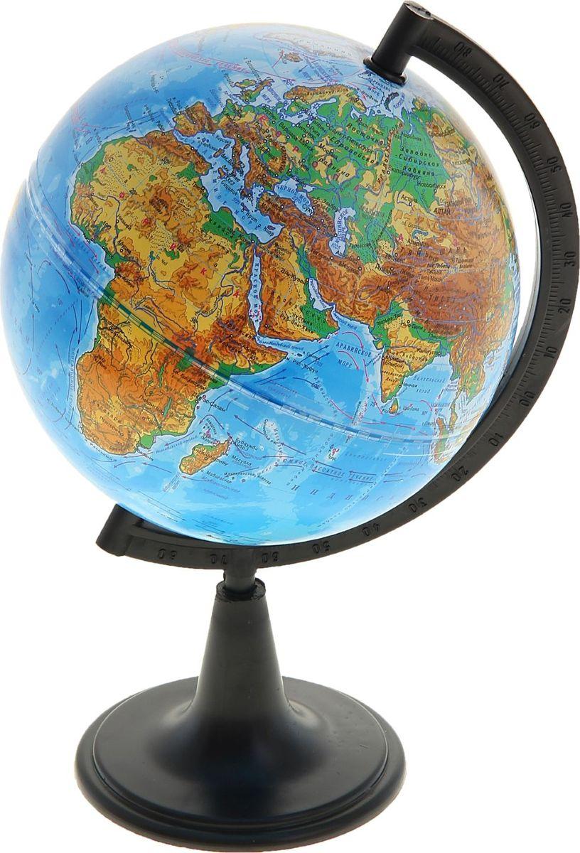 Глобусный мир Глобус физический диаметр 15 см1065206Глобус для всех, глобус каждому! Глобус — самый простой способ привить ребенку любовь к географии. Он является отличным наглядным примером, который способен в игровой доступной и понятной форме объяснить понятия о планете Земля. Также интерес к глобусам проявляют не только детки, но и взрослые. Для многих уменьшенная копия планеты заменяет атлас мира из-за своей доступности и универсальности. Умный подарок! Кому принято дарить глобусы? Всем! Глобус физический диаметр 150 мм — это уменьшенная копия земного шара, в которой каждый найдет для себя что-то свое. путешественники и заядлые туристы смогут отмечать с помощью стикеров те места, в которых побывали или собираются их посетить деловые и успешные люди оценят такой подарок по достоинству, потому что глобус ассоциируется со статусом и властью преподаватели, ученые, студенты или просто неординарные личности также найдут для глобуса достойное место в своем доме. Итак, спешите заказать настольные...