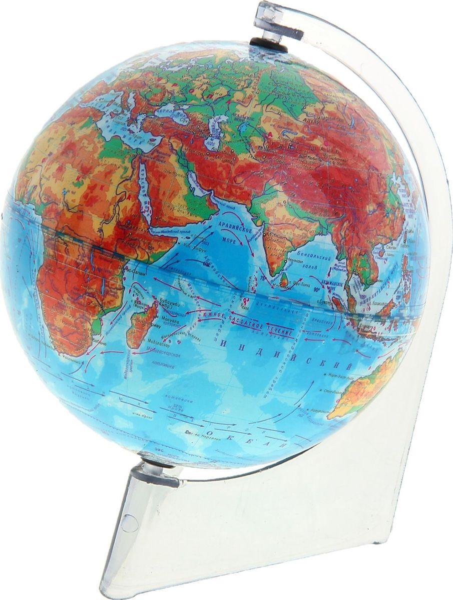 Глобусный мир Глобус физический диаметр 15 см 10652071065207Глобус для всех, глобус каждому! Глобус — самый простой способ привить ребенку любовь к географии. Он является отличным наглядным примером, который способен в игровой доступной и понятной форме объяснить понятия о планете Земля. Также интерес к глобусам проявляют не только детки, но и взрослые. Для многих уменьшенная копия планеты заменяет атлас мира из-за своей доступности и универсальности. Умный подарок! Кому принято дарить глобусы? Всем! Глобус физический диаметр 150 мм, на треугольной подставке — это уменьшенная копия земного шара, в которой каждый найдет для себя что-то свое. путешественники и заядлые туристы смогут отмечать с помощью стикеров те места, в которых побывали или собираются их посетить деловые и успешные люди оценят такой подарок по достоинству, потому что глобус ассоциируется со статусом и властью преподаватели, ученые, студенты или просто неординарные личности также найдут для глобуса достойное место в своем доме. Итак,...
