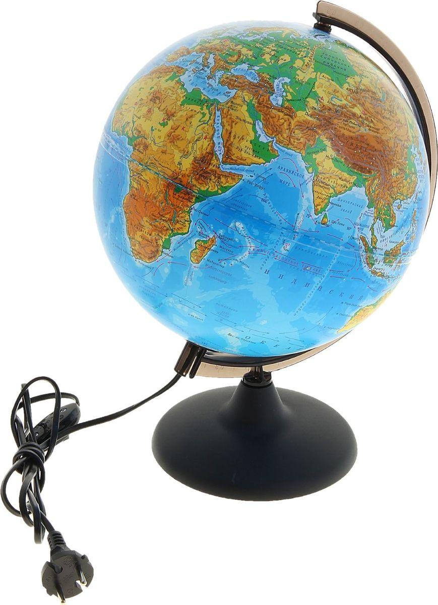 Глобусный мир Глобус физический с подсветкой диаметр 25 см