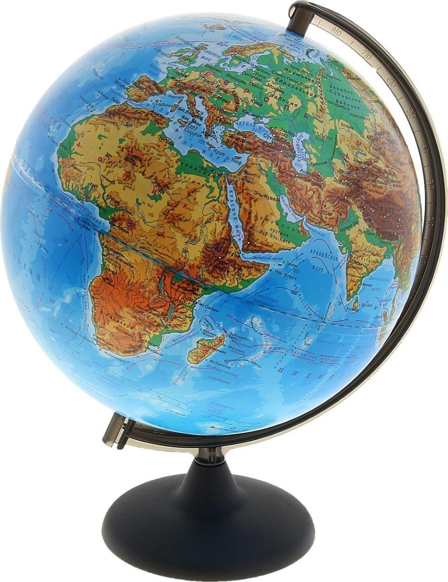 Глобусный мир Глобус физический диаметр 30 см1065211Глобус для всех, глобус каждому! Глобус — самый простой способ привить ребенку любовь к географии. Он является отличным наглядным примером, который способен в игровой доступной и понятной форме объяснить понятия о планете Земля. Также интерес к глобусам проявляют не только детки, но и взрослые. Для многих уменьшенная копия планеты заменяет атлас мира из-за своей доступности и универсальности. Умный подарок! Кому принято дарить глобусы? Всем! Глобус физический диаметр 300 мм — это уменьшенная копия земного шара, в которой каждый найдет для себя что-то свое. путешественники и заядлые туристы смогут отмечать с помощью стикеров те места, в которых побывали или собираются их посетить деловые и успешные люди оценят такой подарок по достоинству, потому что глобус ассоциируется со статусом и властью преподаватели, ученые, студенты или просто неординарные личности также найдут для глобуса достойное место в своем доме. Итак, спешите заказать настольные...