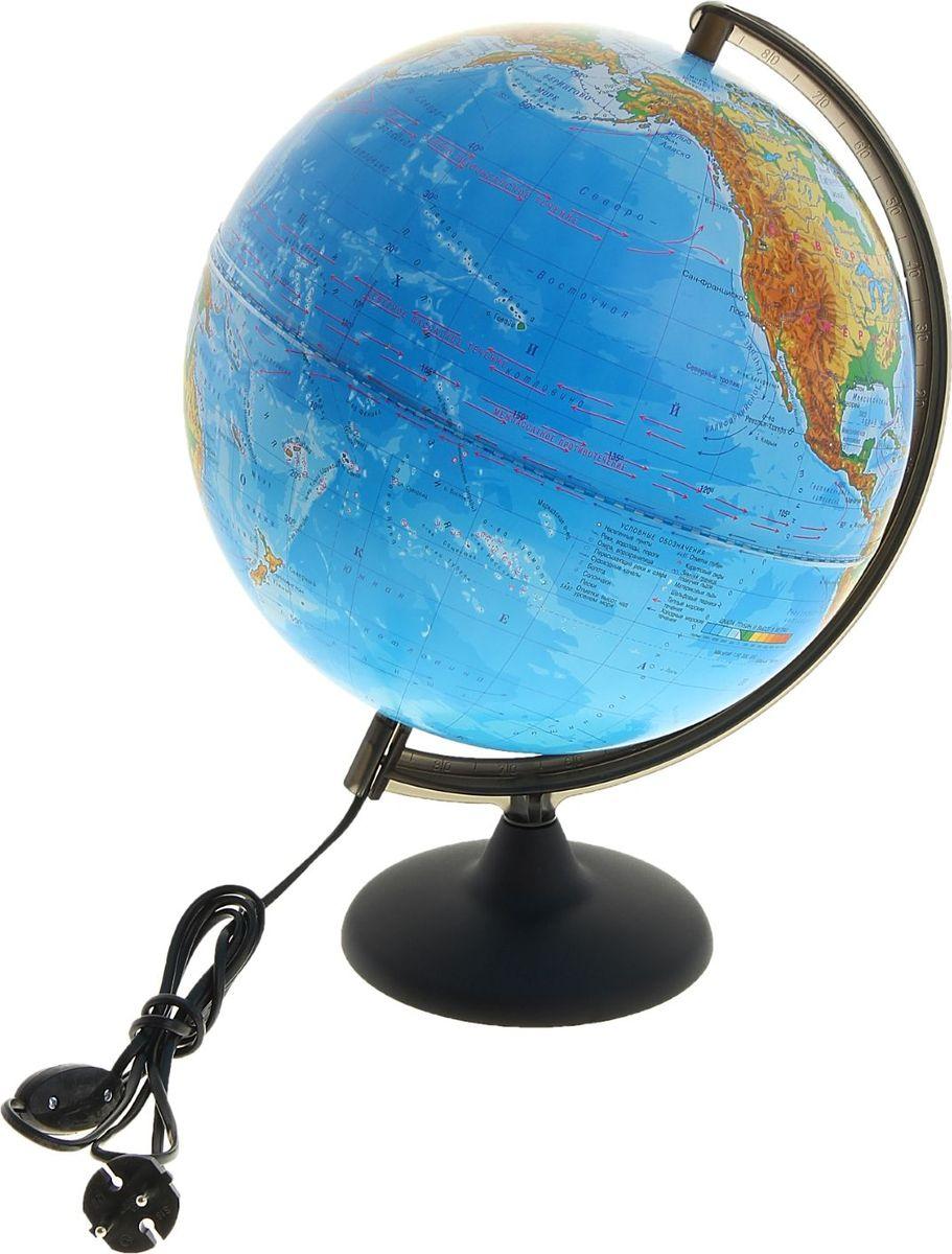 Глобусный мир Глобус физический с подсветкой диаметр 30 см1065212Глобус для всех, глобус каждому! Глобус — самый простой способ привить ребенку любовь к географии. Он является отличным наглядным примером, который способен в игровой доступной и понятной форме объяснить понятия о планете Земля. Также интерес к глобусам проявляют не только детки, но и взрослые. Для многих уменьшенная копия планеты заменяет атлас мира из-за своей доступности и универсальности. Умный подарок! Кому принято дарить глобусы? Всем! Глобус физический диаметр 300 мм, с подсветкой — это уменьшенная копия земного шара, в которой каждый найдет для себя что-то свое. путешественники и заядлые туристы смогут отмечать с помощью стикеров те места, в которых побывали или собираются их посетить деловые и успешные люди оценят такой подарок по достоинству, потому что глобус ассоциируется со статусом и властью преподаватели, ученые, студенты или просто неординарные личности также найдут для глобуса достойное место в своем доме. Итак, спешите заказать...