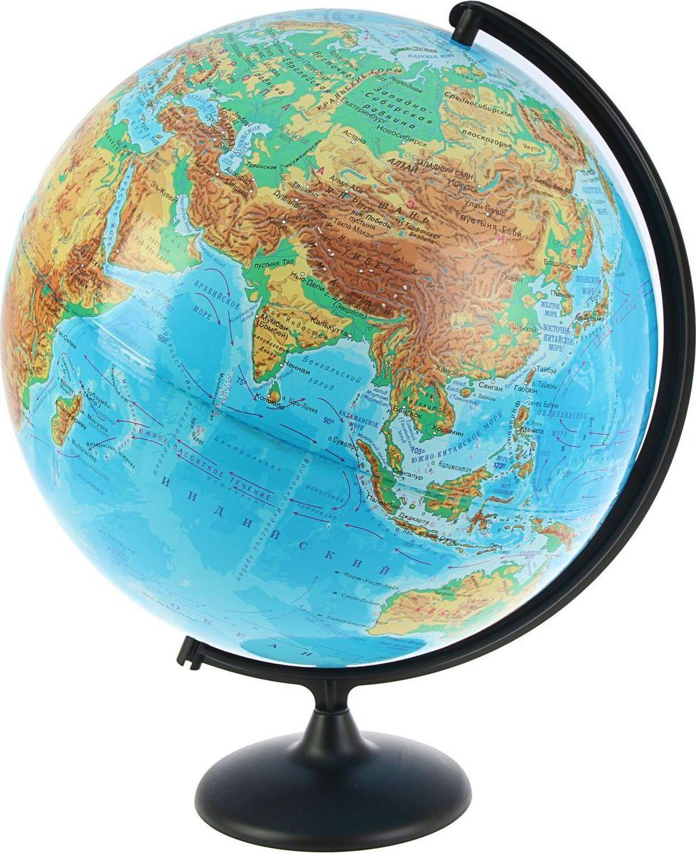 Глобусный мир Глобус физический диаметр 42 см1065213Глобус для всех, глобус каждому! Глобус — самый простой способ привить ребенку любовь к географии. Он является отличным наглядным примером, который способен в игровой доступной и понятной форме объяснить понятия о планете Земля. Также интерес к глобусам проявляют не только детки, но и взрослые. Для многих уменьшенная копия планеты заменяет атлас мира из-за своей доступности и универсальности. Умный подарок! Кому принято дарить глобусы? Всем! Глобус физический диаметр 420 мм — это уменьшенная копия земного шара, в которой каждый найдет для себя что-то свое. путешественники и заядлые туристы смогут отмечать с помощью стикеров те места, в которых побывали или собираются их посетить деловые и успешные люди оценят такой подарок по достоинству, потому что глобус ассоциируется со статусом и властью преподаватели, ученые, студенты или просто неординарные личности также найдут для глобуса достойное место в своем доме. Итак, спешите заказать настольные...