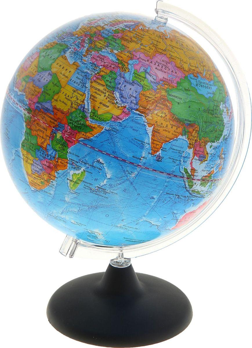 Глобусный мир Глобус политический диаметр 25 см1065219Глобус для всех, глобус каждому! Глобус — самый простой способ привить ребенку любовь к географии. Он является отличным наглядным примером, который способен в игровой доступной и понятной форме объяснить понятия о планете Земля. Также интерес к глобусам проявляют не только детки, но и взрослые. Для многих уменьшенная копия планеты заменяет атлас мира из-за своей доступности и универсальности. Умный подарок! Кому принято дарить глобусы? Всем! Глобус политический диаметр 250 мм — это уменьшенная копия земного шара, в которой каждый найдет для себя что-то свое. путешественники и заядлые туристы смогут отмечать с помощью стикеров те места, в которых побывали или собираются их посетить деловые и успешные люди оценят такой подарок по достоинству, потому что глобус ассоциируется со статусом и властью преподаватели, ученые, студенты или просто неординарные личности также найдут для глобуса достойное место в своем доме. Итак, спешите заказать настольные...