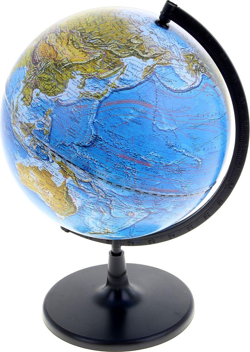 Глобусный мир Глобус ландшафтный диаметр 21 см1077864Глобус для всех, глобус каждому! Глобус — самый простой способ привить ребенку любовь к географии. Он является отличным наглядным примером, который способен в игровой доступной и понятной форме объяснить понятия о планете Земля. Также интерес к глобусам проявляют не только детки, но и взрослые. Для многих уменьшенная копия планеты заменяет атлас мира из-за своей доступности и универсальности. Умный подарок! Кому принято дарить глобусы? Всем! Глобус ландшафтный диаметр 210 мм — это уменьшенная копия земного шара, в которой каждый найдет для себя что-то свое. путешественники и заядлые туристы смогут отмечать с помощью стикеров те места, в которых побывали или собираются их посетить деловые и успешные люди оценят такой подарок по достоинству, потому что глобус ассоциируется со статусом и властью преподаватели, ученые, студенты или просто неординарные личности также найдут для глобуса достойное место в своем доме. Итак, спешите заказать настольные...