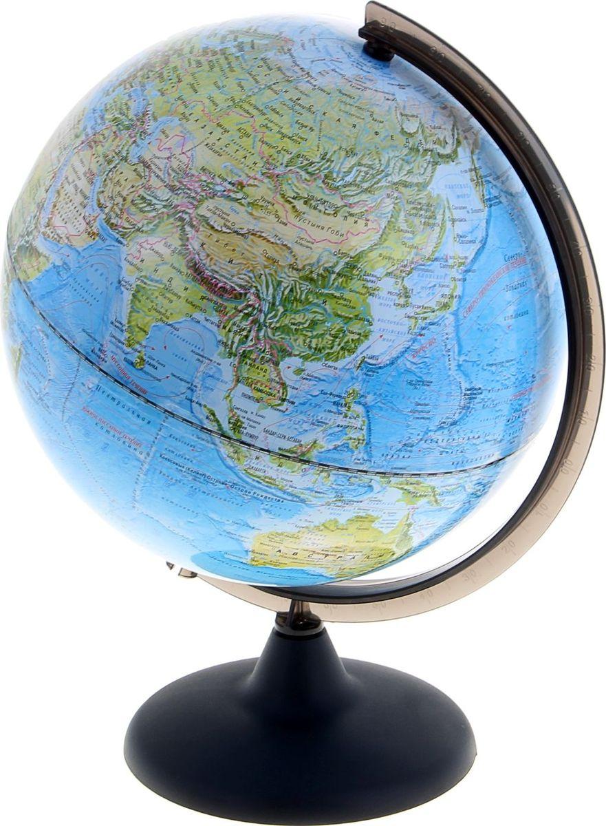 Глобусный мир Глобус ландшафтный диаметр 25 см1077868Глобус для всех, глобус каждому! Глобус — самый простой способ привить ребенку любовь к географии. Он является отличным наглядным примером, который способен в игровой доступной и понятной форме объяснить понятия о планете Земля. Также интерес к глобусам проявляют не только детки, но и взрослые. Для многих уменьшенная копия планеты заменяет атлас мира из-за своей доступности и универсальности. Умный подарок! Кому принято дарить глобусы? Всем! Глобус ландшафтный диаметр 250 мм — это уменьшенная копия земного шара, в которой каждый найдет для себя что-то свое. путешественники и заядлые туристы смогут отмечать с помощью стикеров те места, в которых побывали или собираются их посетить деловые и успешные люди оценят такой подарок по достоинству, потому что глобус ассоциируется со статусом и властью преподаватели, ученые, студенты или просто неординарные личности также найдут для глобуса достойное место в своем доме. Итак, спешите заказать настольные...