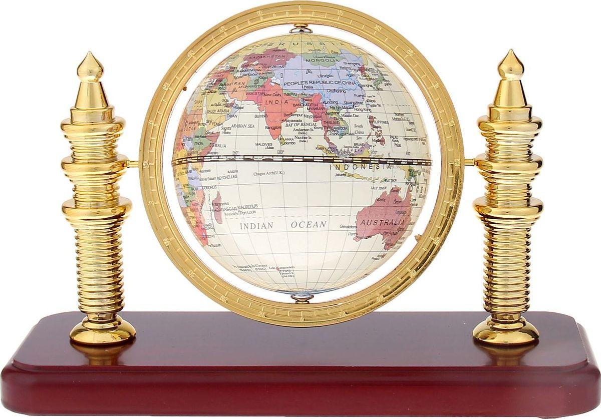 Глобус на английском языке диаметр 10 см