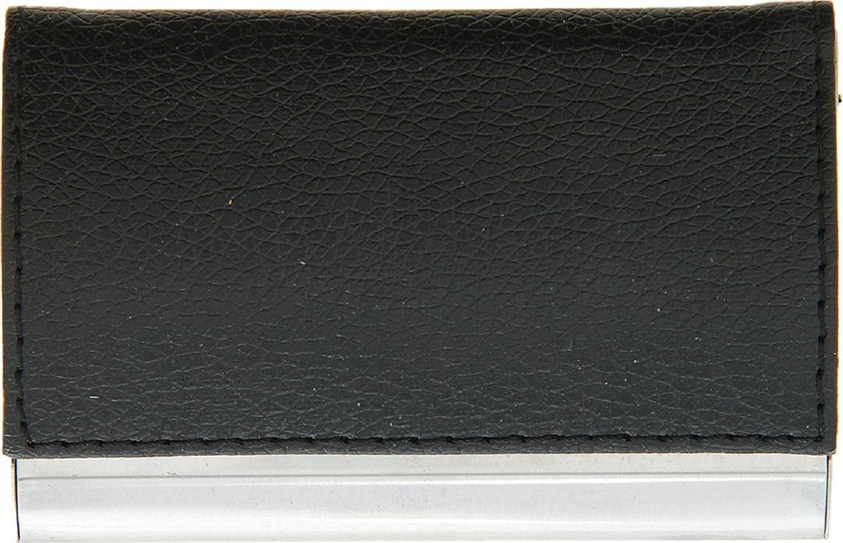 Визитница горизонтальная цвет черный 116364116364Что такое визитница для делового человека? Это удобный способ содержать все важные контакты под рукой или просто хранить свои собственные карточки. По отдельности они могут мяться или просто теряться. Визитница не только упорядочивает карточки, но и дисциплинирует самого хозяина и демонстрирует его статус окружающим. Визитница горизонтальная, цвет черный — качественный и недорогой аксессуар для современного делового человека. Этот полезный предмет станет отличным подарком как коллегам, так и бизнес-партнерам.