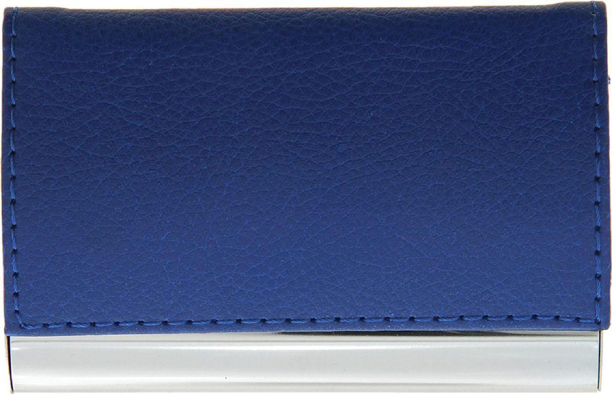 Визитница горизонтальная цвет синий 116366116366Что такое визитница для делового человека? Это удобный способ содержать все важные контакты под рукой или просто хранить свои собственные карточки. По отдельности они могут мяться или просто теряться. Визитница не только упорядочивает карточки, но и дисциплинирует самого хозяина и демонстрирует его статус окружающим. Визитница горизонтальная, цвет синий — качественный и недорогой аксессуар для современного делового человека. Этот полезный предмет станет отличным подарком как коллегам, так и бизнес-партнерам.