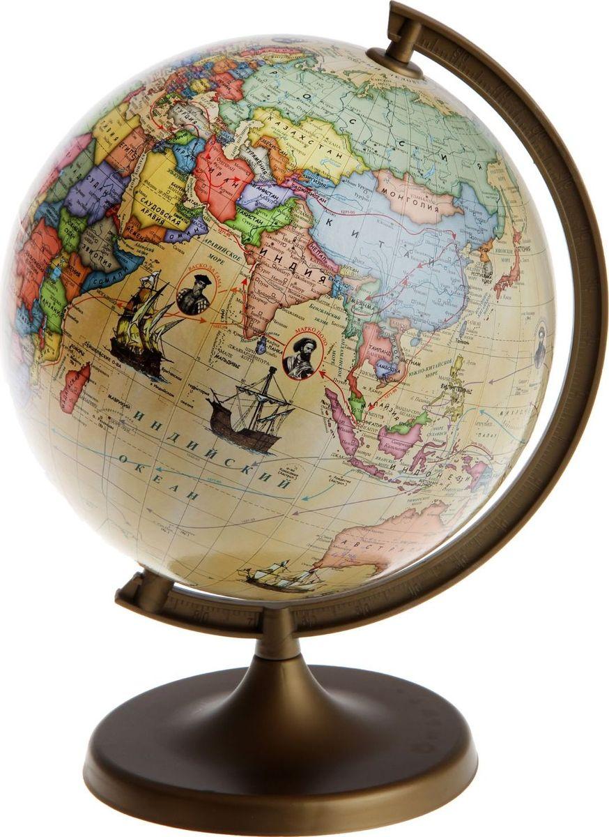 Glowala Глобус трассы открывателей диаметр 22 см1258800Глобус для всех, глобус каждому! Глобус — самый простой способ привить ребенку любовь к географии. Он является отличным наглядным примером, который способен в игровой доступной и понятной форме объяснить понятия о планете Земля. Также интерес к глобусам проявляют не только детки, но и взрослые. Для многих уменьшенная копия планеты заменяет атлас мира из-за своей доступности и универсальности. Умный подарок! Кому принято дарить глобусы? Всем! Глобус трассы открывателей диаметр 220мм — это уменьшенная копия земного шара, в которой каждый найдет для себя что-то свое. путешественники и заядлые туристы смогут отмечать с помощью стикеров те места, в которых побывали или собираются их посетить деловые и успешные люди оценят такой подарок по достоинству, потому что глобус ассоциируется со статусом и властью преподаватели, ученые, студенты или просто неординарные личности также найдут для глобуса достойное место в своем доме. Итак, спешите заказать...