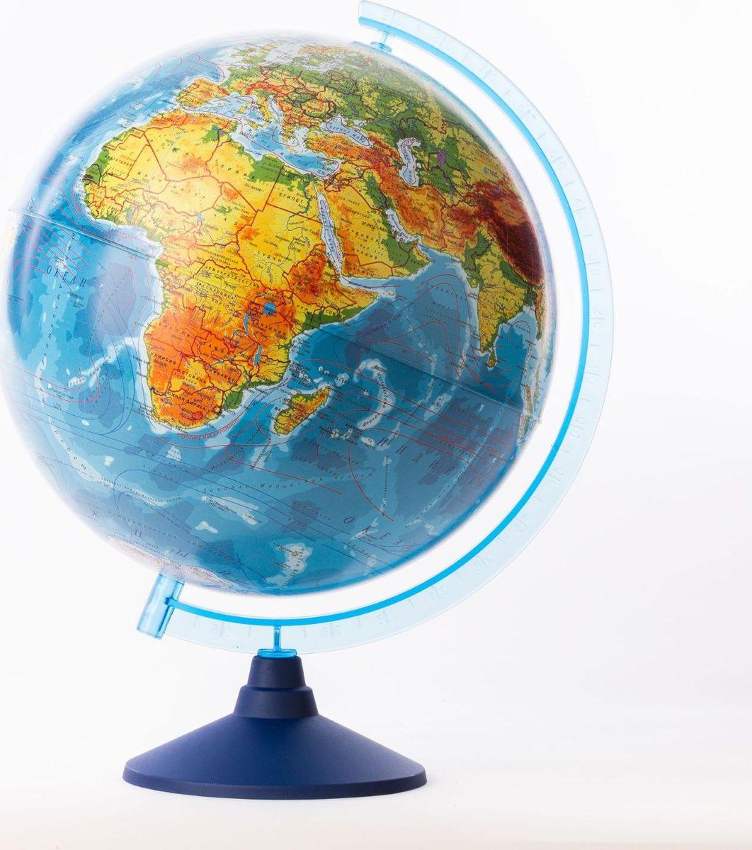 Глобен Глобус физический Классик Евро диаметр 32 см1259373Глобус для всех, глобус каждому! Глобус — самый простой способ привить ребенку любовь к географии. Он является отличным наглядным примером, который способен в игровой доступной и понятной форме объяснить понятия о планете Земля. Также интерес к глобусам проявляют не только детки, но и взрослые. Для многих уменьшенная копия планеты заменяет атлас мира из-за своей доступности и универсальности. Умный подарок! Кому принято дарить глобусы? Всем! Глобус физический диаметр 320мм Классик Евро — это уменьшенная копия земного шара, в которой каждый найдет для себя что-то свое. путешественники и заядлые туристы смогут отмечать с помощью стикеров те места, в которых побывали или собираются их посетить деловые и успешные люди оценят такой подарок по достоинству, потому что глобус ассоциируется со статусом и властью преподаватели, ученые, студенты или просто неординарные личности также найдут для глобуса достойное место в своем доме. Итак, спешите заказать...
