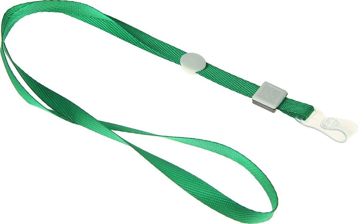 Calligrata Лента для бейджа длина 80 см ширина 10 мм цвет зеленый 15054851505485