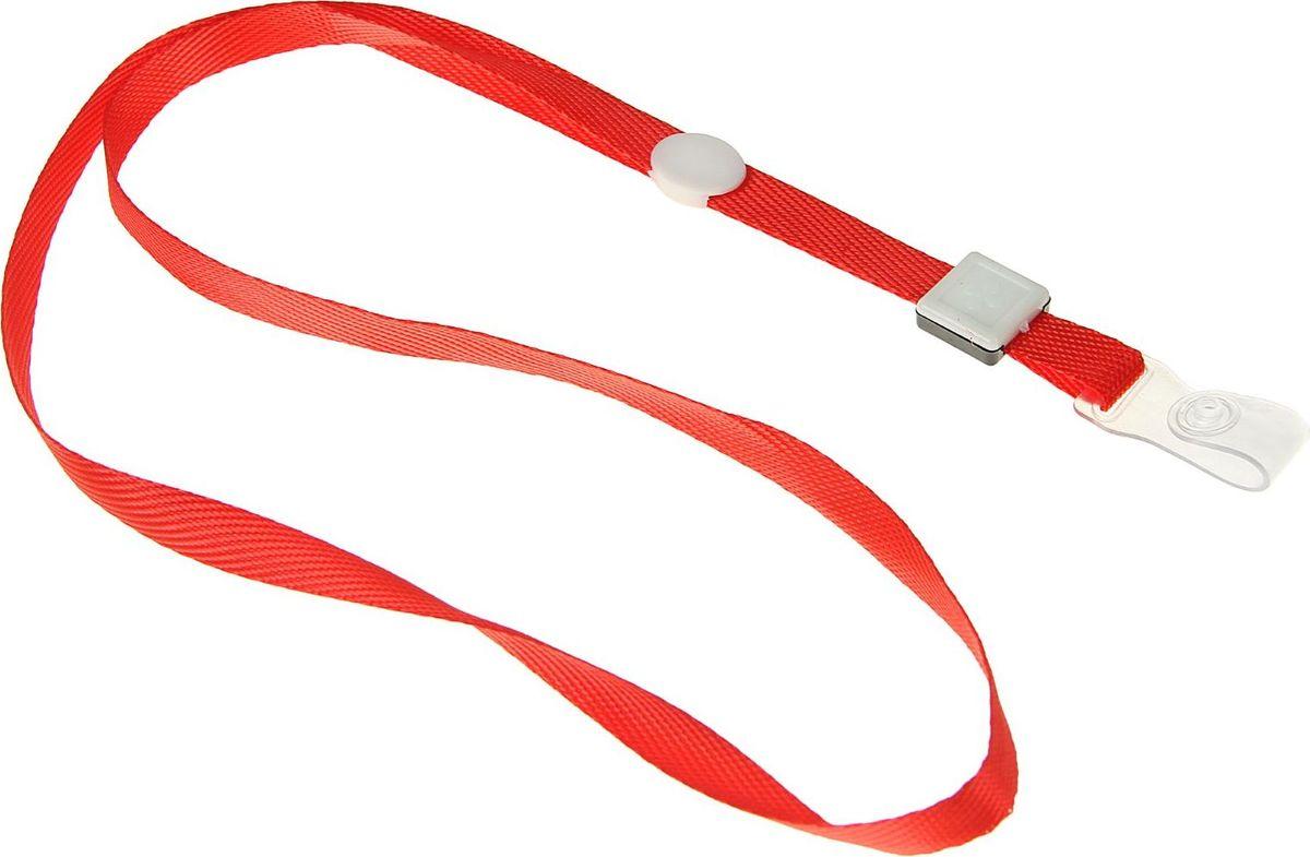 Calligrata Лента для бейджа длина 80 см ширина 10 мм цвет красный1505486