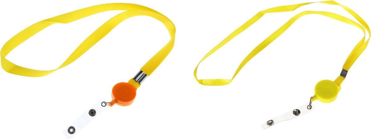 Лента для бейджа длина 85 см ширина 10 мм цвет желтый167150