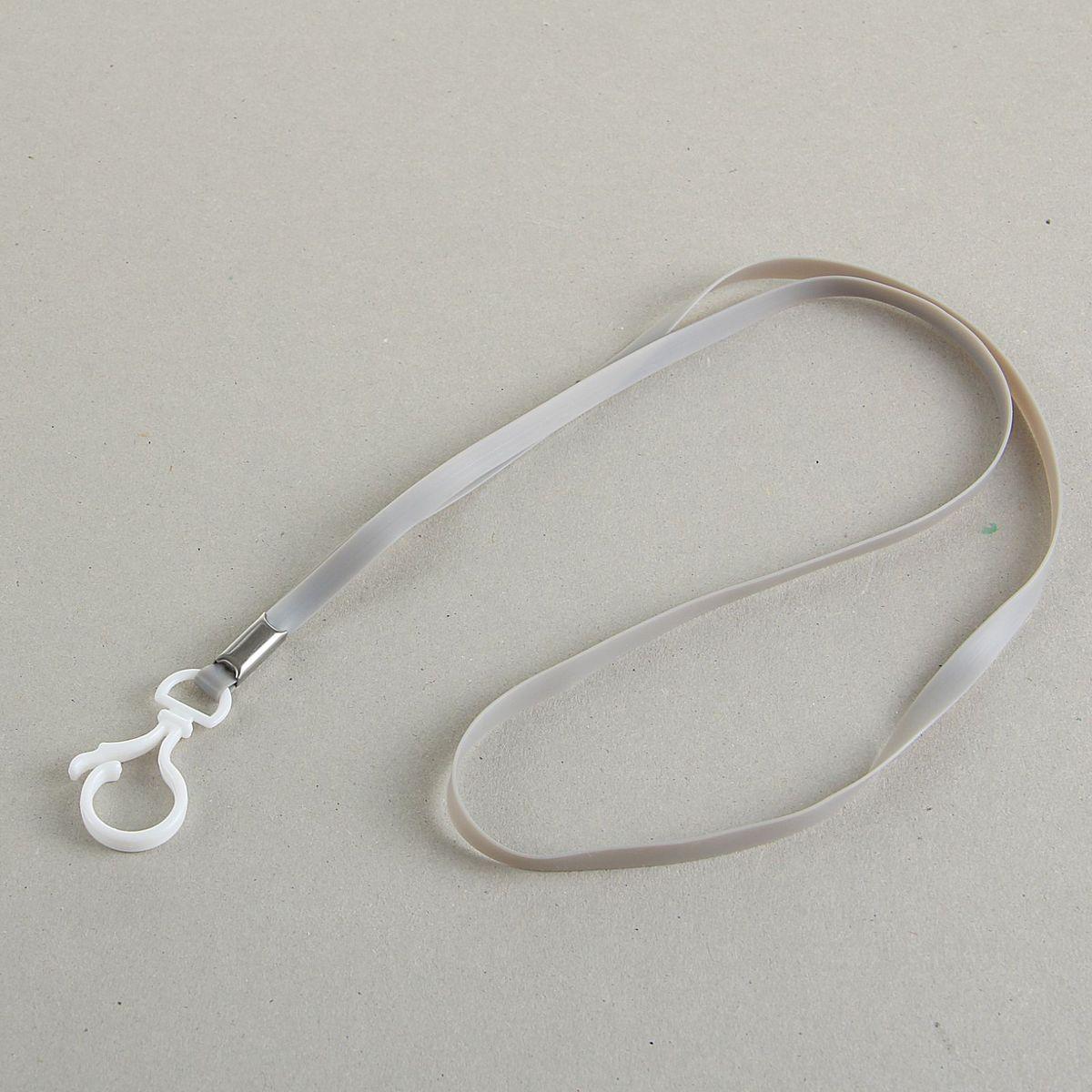 Лента для бейджа длина 38 см ширина 5 мм цвет серый1965015