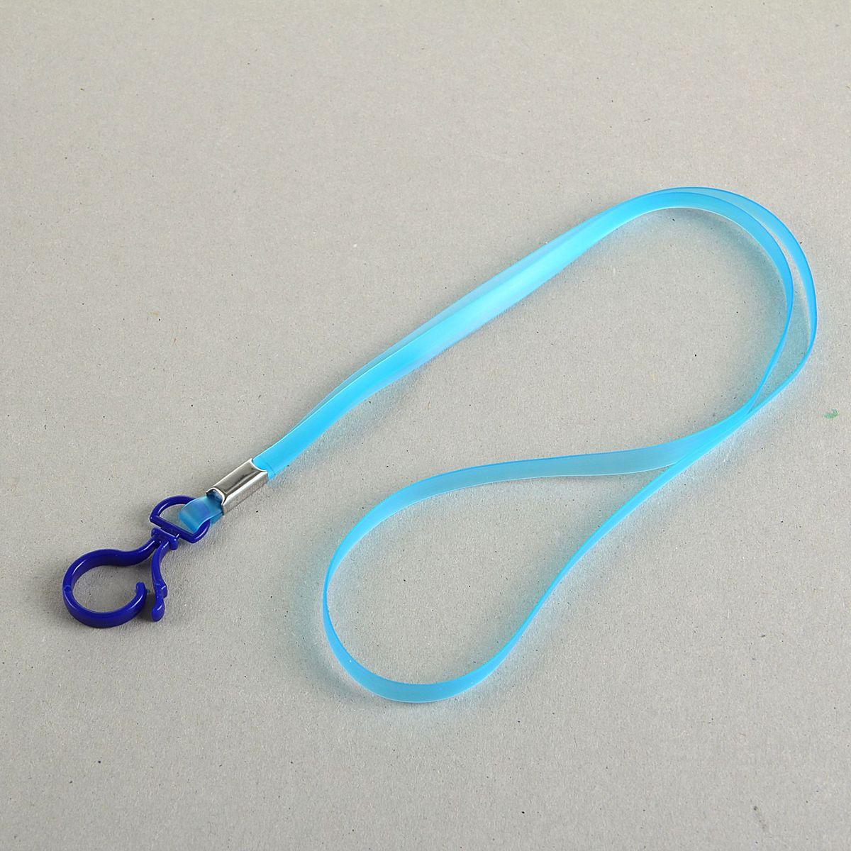 Лента для бейджа длина 38 см ширина 5 мм цвет синий