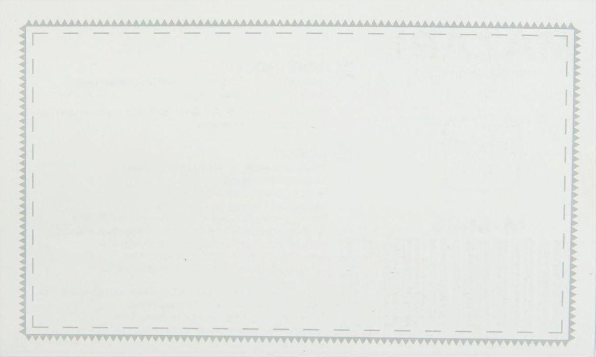 Mazari Бейдж горизонтальный Identify 9 х 5,5 см1975626