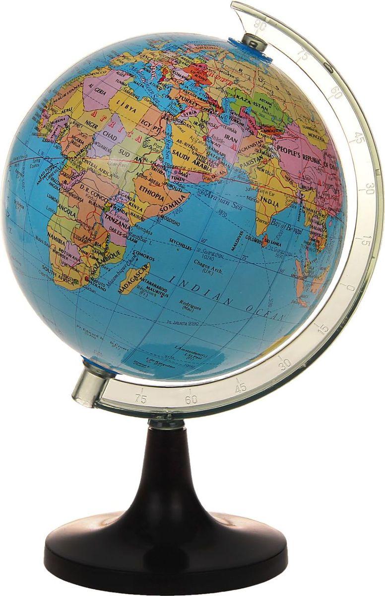 Глобус Политическая карта на английском языке диаметр 14,2 см404137Данная модель дает представление о политическом устройстве мира. Макет показывает расположение государств, столиц и крупных населенных пунктов. Названия всех объектов приведены на английском языке. Страны окрашены в разные цвета, чтобы вам было удобнее ориентироваться. На глобусе отображены: экватор параллели меридианы градусы государственные границы демаркационные линии железнодорожные и морские пути сообщения. Характеристики Высота глобуса с подставкой: 22 см. Диаметр: 14.2 см. Масштаб: 1:90 000 000. Изделие изготовлено из прочного пластика.
