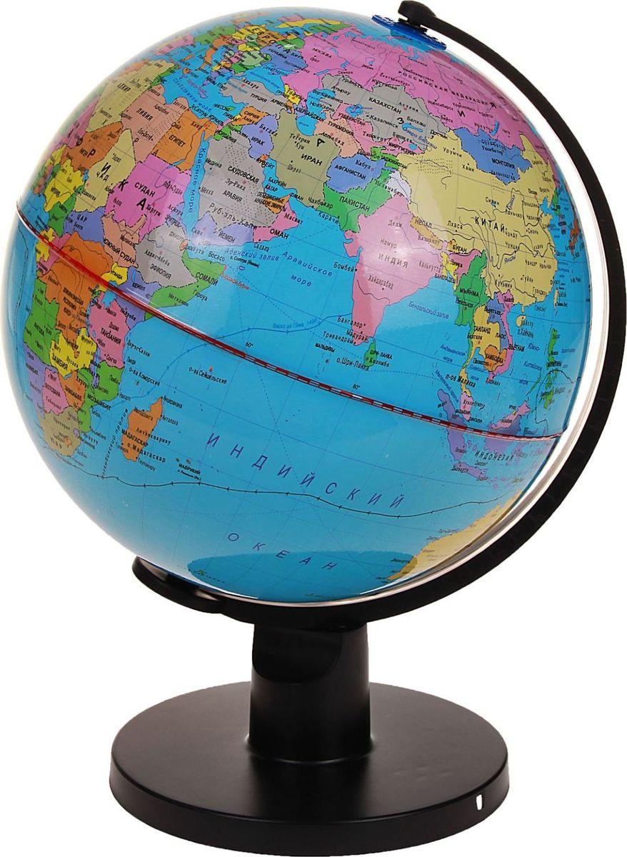 Глобус Политическая карта диаметр 25 см 536749 глобус политическая карта на английском языке диаметр 33 см