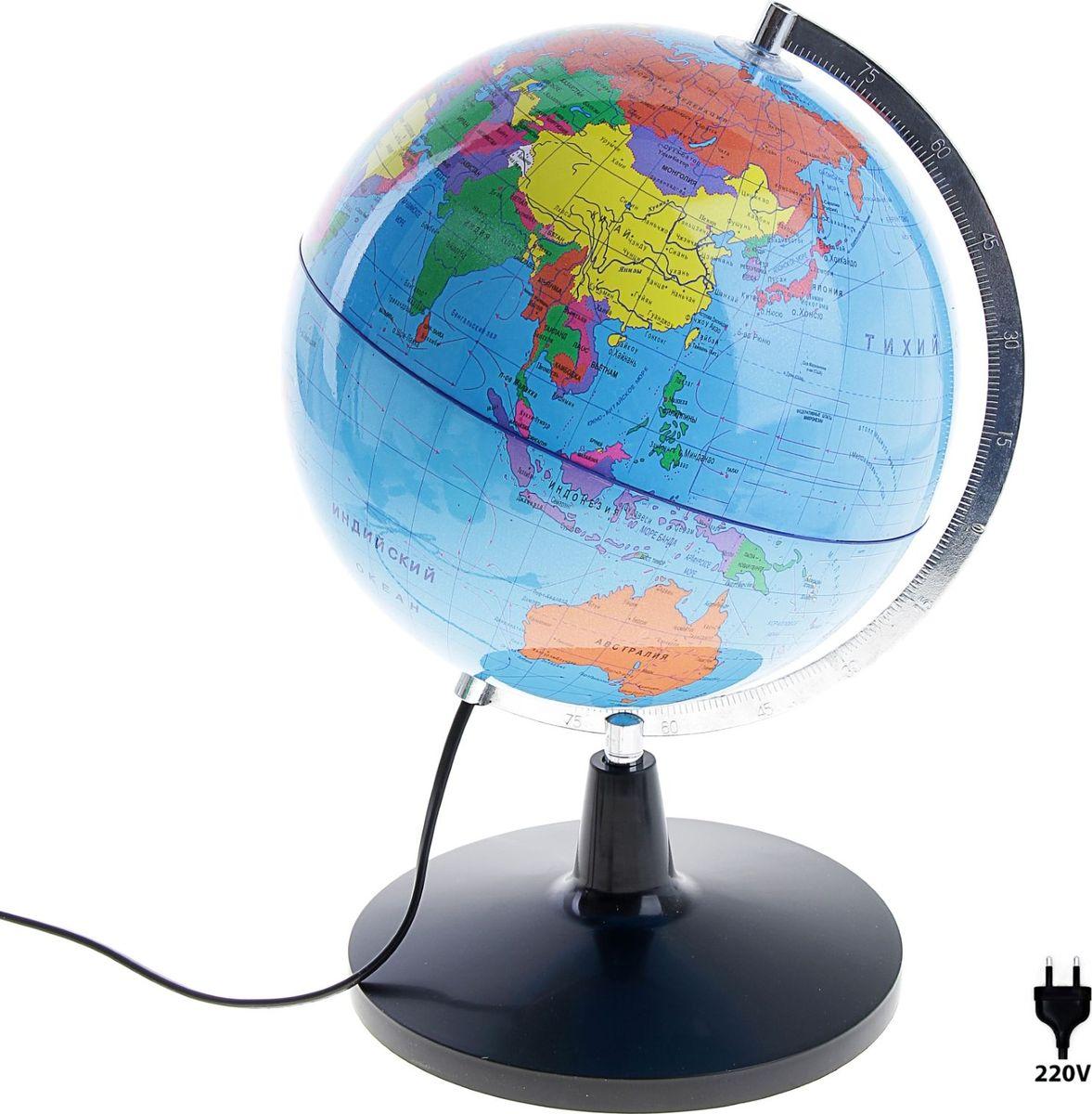 Глобус с подстветкой диаметр 25 см 581208